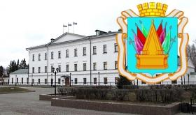 Официальный сайт администрации города Тобольска